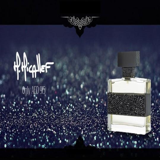 Jewel for Him M. Micallef for men -فروشگاه اینترنتی عطربازان - مرجع رسمی عطر و ادکلن درایران (2)